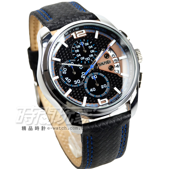 SKMEI時刻美高質感三眼皮革時尚男錶運動錶學生錶軍錶真三眼日期顯示視窗SK9106藍黑