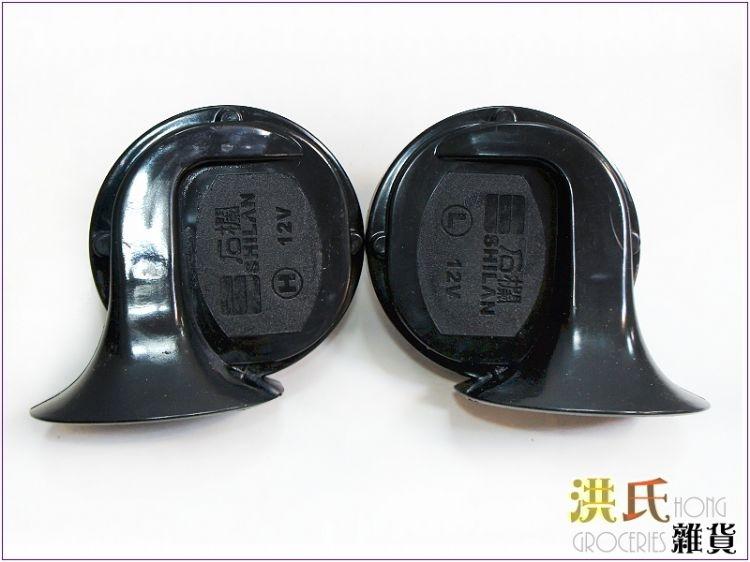 【洪氏雜貨】 257A026 石欄 蝸牛喇叭 黑色2入