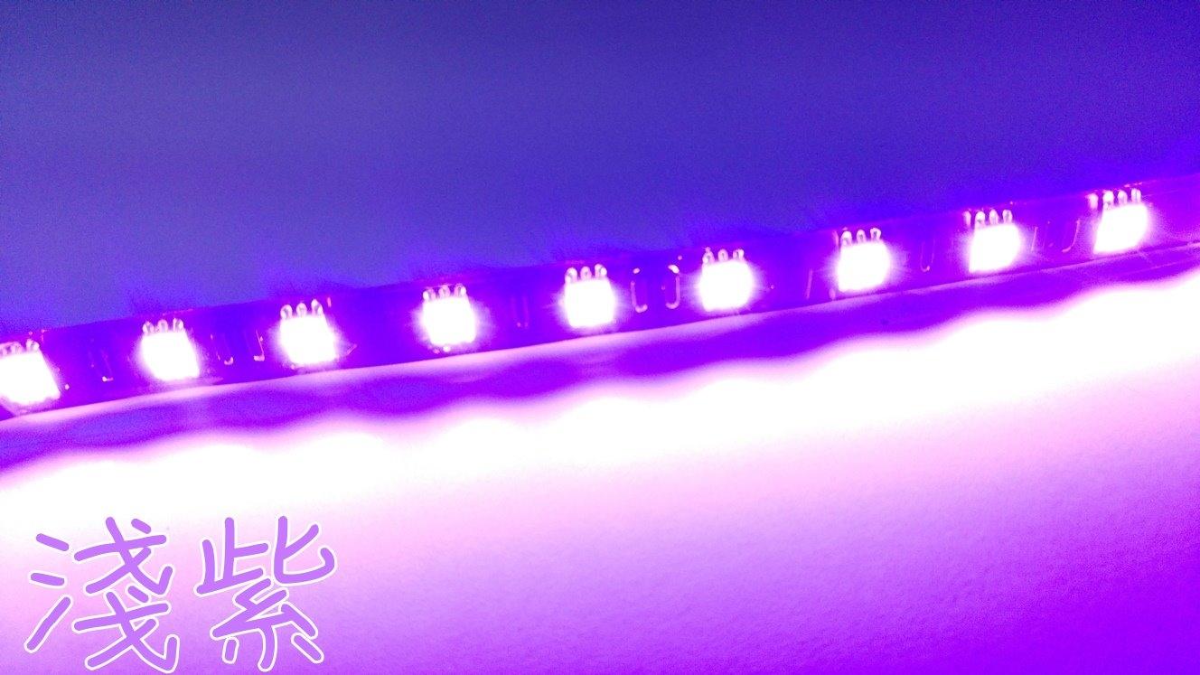 「炫光LED」5050-18晶-30CM-淺紫 自行車燈 SMD 車底燈 層板燈 迎賓燈 方向燈 車廂燈 汽機車LED燈 改造燈