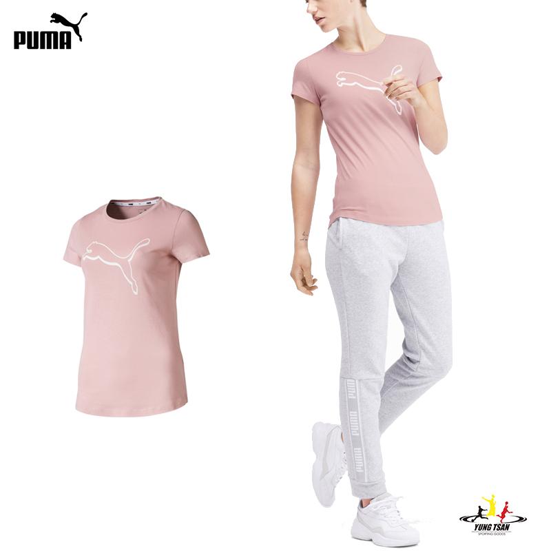 Puma 粉紅色 短袖 上衣 經典系列 運動 健身 跑步 上衣 T恤 運動服飾 58083014