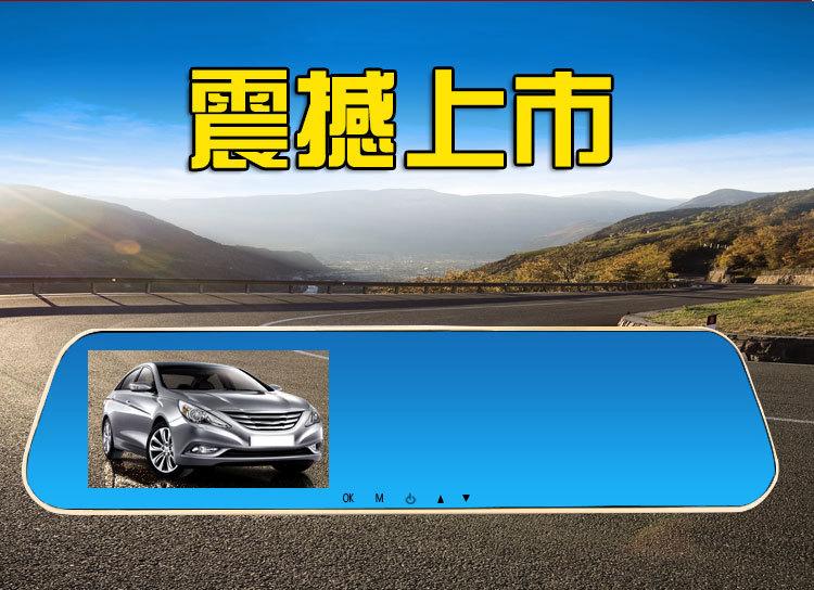 送8G王牌F6行車紀錄器雙鏡頭後視鏡型4.3吋循環錄影1080FHD星光夜視王牌車用數位電子