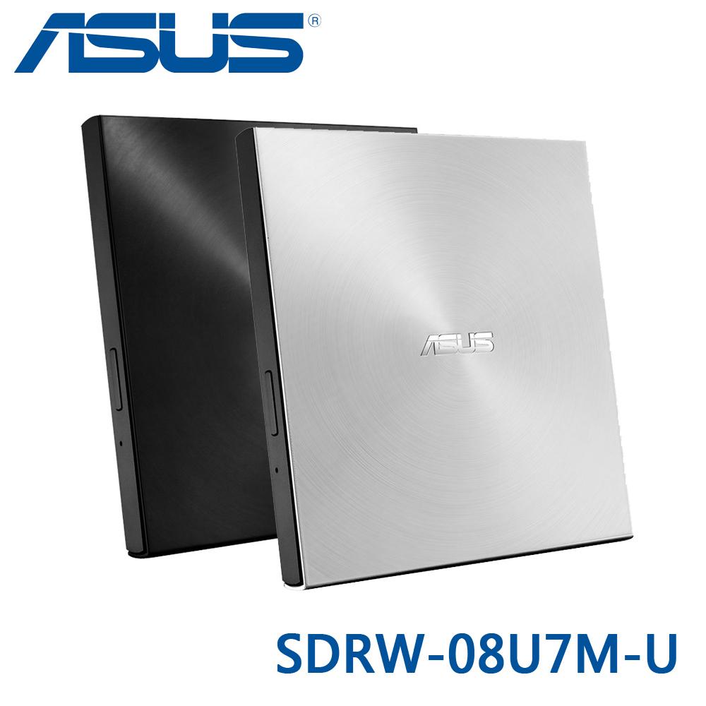 免運費ASUS華碩SDRW-08U7M-U超薄USB外接式DVD燒錄機黑8X DVD寫入速度