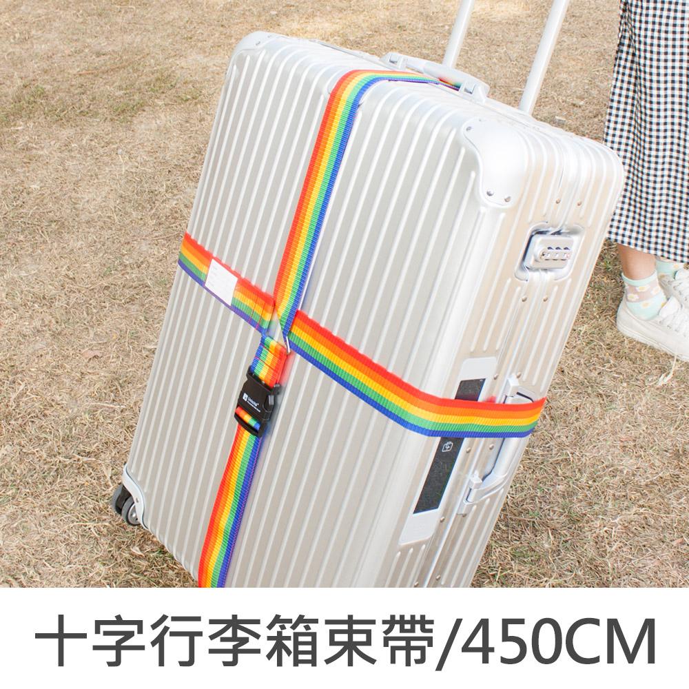 珠友SN-30020十字行李箱束帶綁帶綑箱帶加固托運綁帶450CM