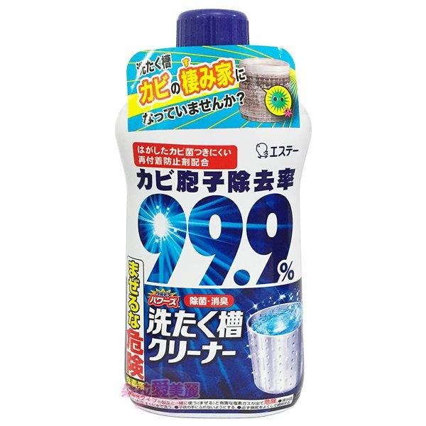 日本雞仔牌ST洗衣槽除菌劑550G洗衣槽清洗劑洗衣機清潔劑居家神器現貨