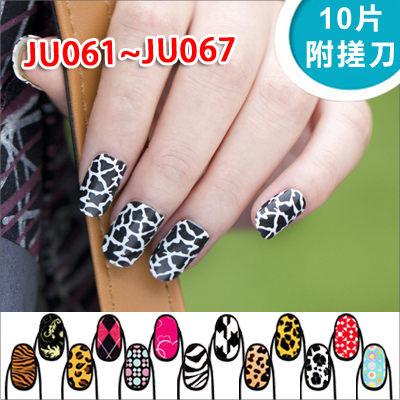 指甲貼DIY指甲彩繪韓式光療效果水晶指甲貼彩繪JU061~JU067 AO1136雙兒網非OPI指甲油