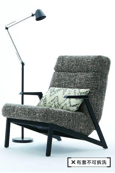 南洋風休閒傢俱設計單椅系列楓木腳扶手椅木頭腳鐵腳大筷子椅造型椅設計師椅530-1
