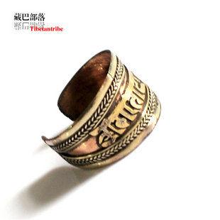 三色銅藏文六字真言食指戒指複古純銅