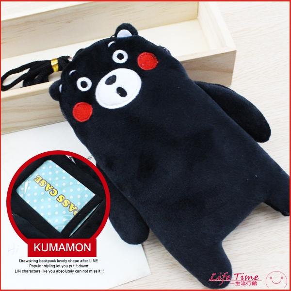 《追加現貨》熊本熊 正版 證件卡夾 絨毛零錢包 票卡夾 行李牌 B23769