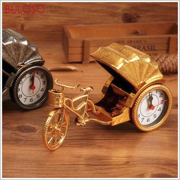 《不囉唆》復古老爺車三輪車鬧鐘 鬧鐘/桌面/造型/床頭/家居擺飾(可挑色/款)【A409691】