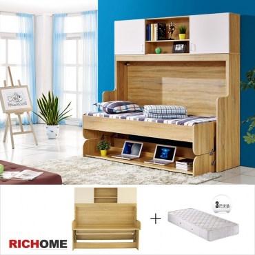 RICHOME華倫收納單人床組附書桌含床墊
