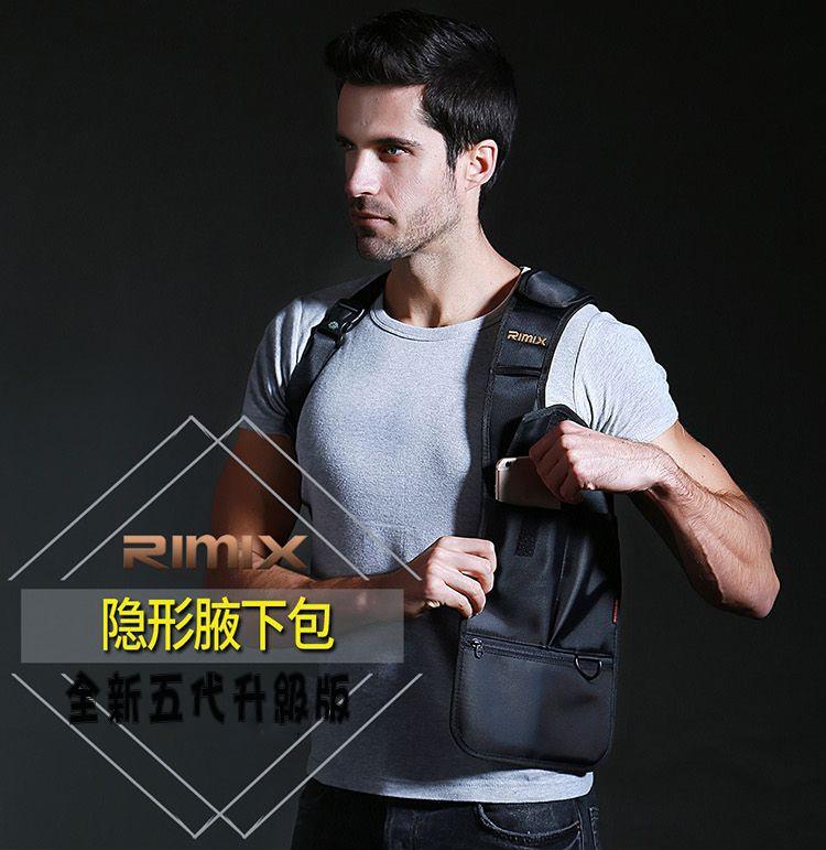 第四代RIMIX腋下包防盜隱藏式腋下雙肩 FBI 007隱形防盜背包 特工包貼身錢包【花赤Run】