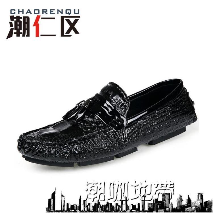男士豆豆鞋夏季皮鞋鱷魚紋豆豆鞋男真皮鞋潮咖地帶