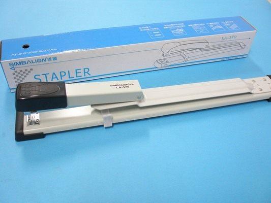 雄獅3號可調式釘書機LA-370/長臂加長型訂書機(深30cm)/一台入 定[#430]