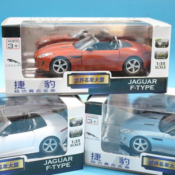 JAGUAR 捷豹 F-TYPE 敞篷跑車 合金車(19號白盒)/一台入{促199} 1:35模型車 迴力車 生TOP312