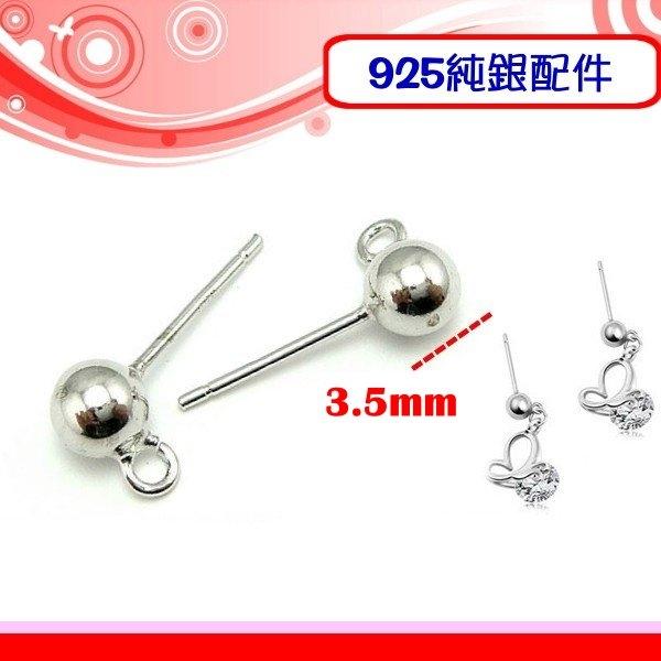 銀鏡DIY S925純銀DIY材料配件3mm*14mm圓珠耳針接C型圈~適合手作串珠耳環非合金鍍銀