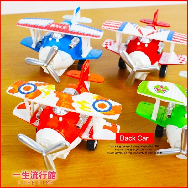 《最後6個》小飛機迴力車 聲光 小汽車 模型飛機 玩具 D61055