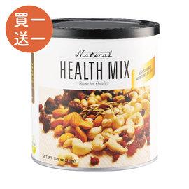 買一送一清淨生活天然綜合堅果310g罐