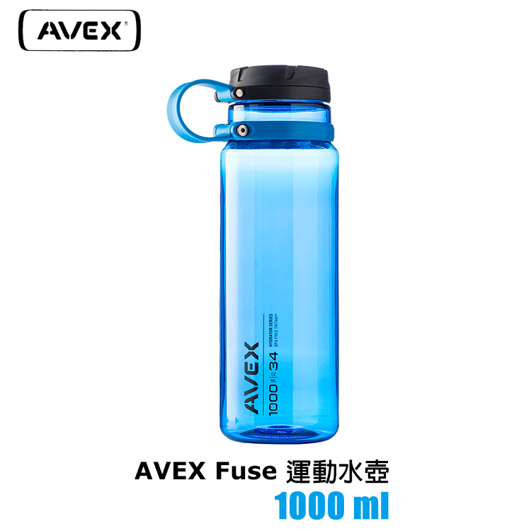 AVEX Fuse 運動水壺︱1000ml / 城市綠洲