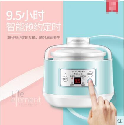 H1寶寶煮粥鍋電燉鍋隔水燉燕窩BB煲湯燉盅220V