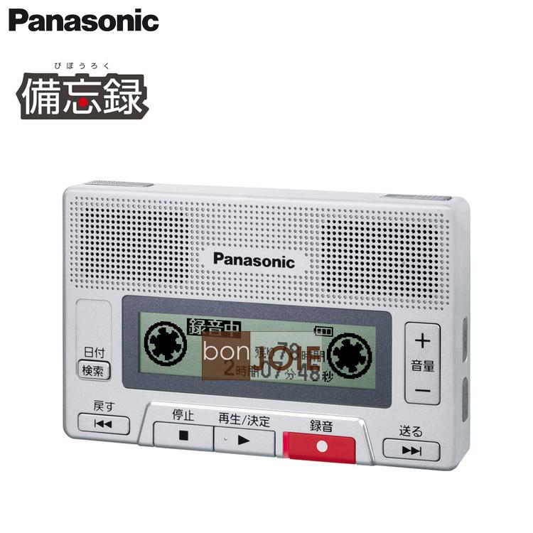 bonJOIE:日本進口境內版Panasonic國際牌RR-SR30 8GB數位錄音機立體聲數位錄音筆MP3格式RR-SR30-S