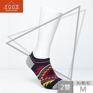 【1002】精梳棉幾何圖形腳踝襪(2雙/S) 01700510-00015