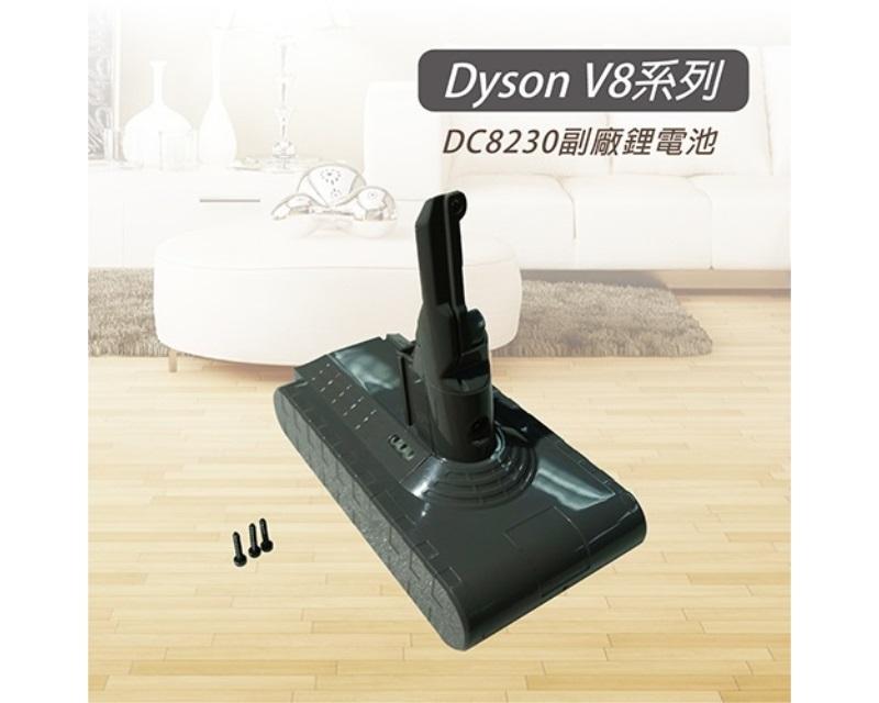 Dyson (鎖螺絲DC4520) Dyson DC31, DC34, DC35, DC44, DC45 手持無線吸塵器專用 副廠電池