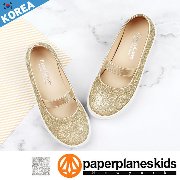 PAPERPLANES 紙飛機 童鞋 正韓製 星光亮蔥 鬆緊帶 懶人鞋童鞋【B7907825】2色