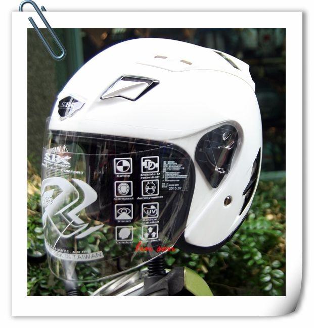 SBK安全帽SUPER-RR素白