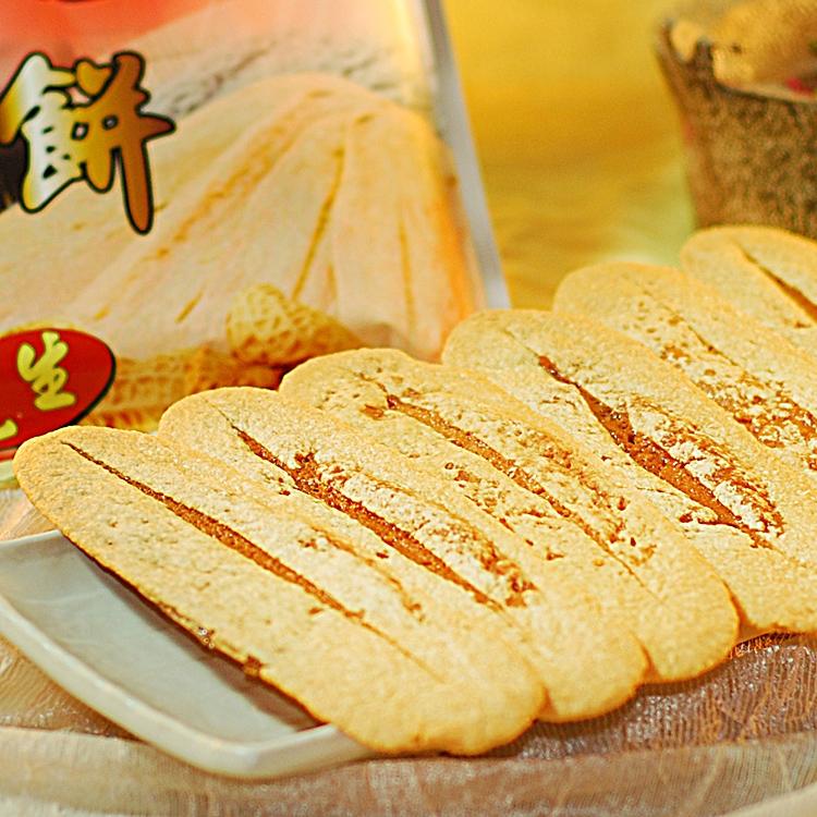 宜蘭名產-牛舌餅(花生)