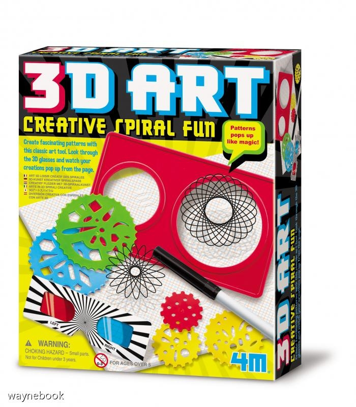 4M創意DIY 3D Art Creative Spiral Fun我的3D立體創意畫冊