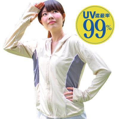 SuperCool涼感抗菌運動長版外套米色S號M號原價699防曬外套抗UV外套mocodo魔法豆