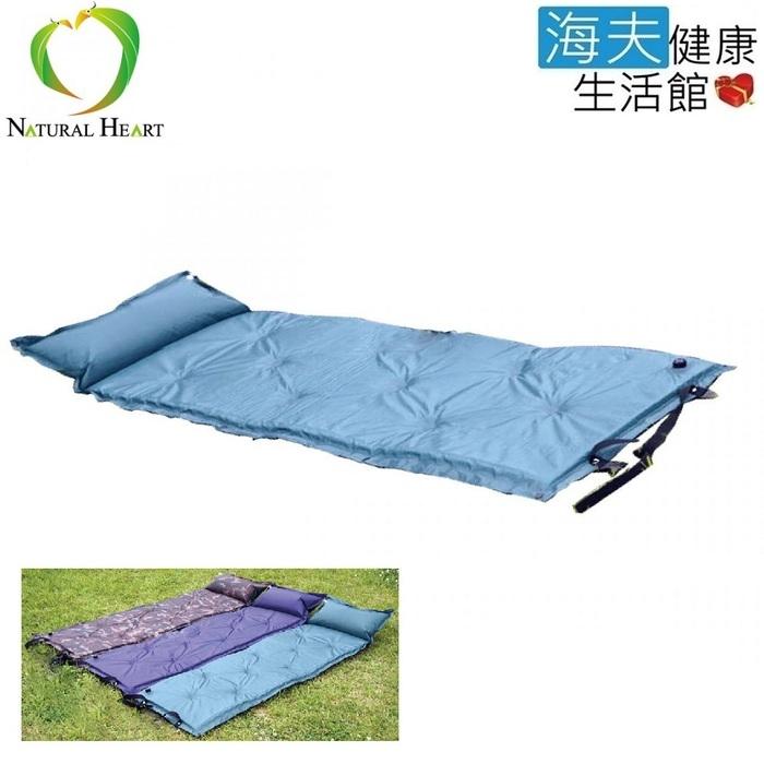海夫健康生活館加厚自動充氣床墊NM131B