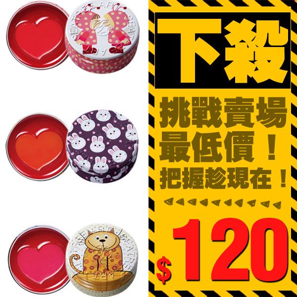 韓國 Seatree Art 保濕蒸氣兩用唇膏櫻桃/香橙/水蜜桃 14g