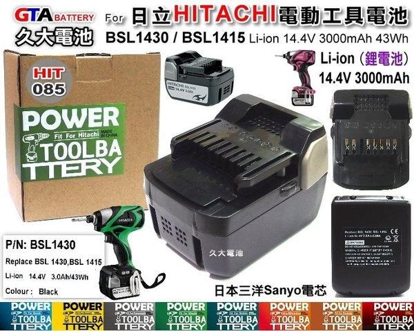 ✚久大電池❚ 日立 HITACHI 電動工具電池 BSL1430 329901 BSL1415 14.4V 3.0Ah