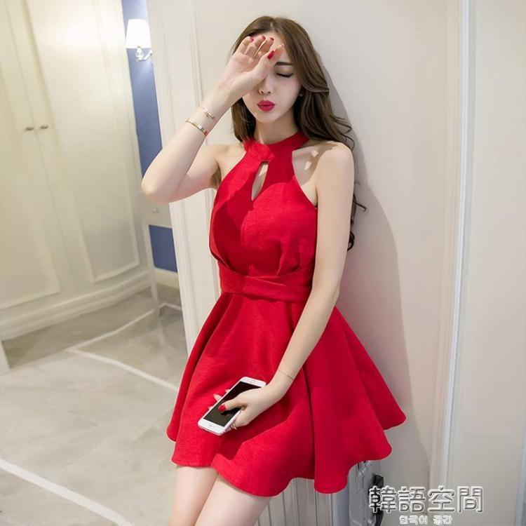 夜場女裝性感氣質女夏季短裙子顯瘦掛脖夜店小心機洋裝韓語空間