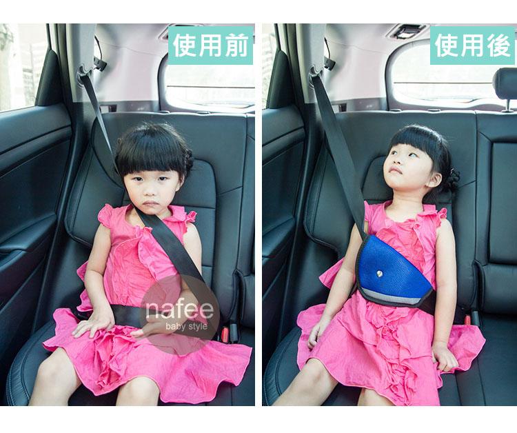 汽車用兒童安全帶三角固定器兒童安全帶調節器汽車用品防止安全帶勒住頸部