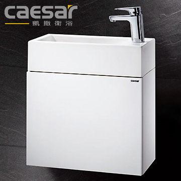 買BETTER凱撒面盆壁掛式浴櫃臉盆浴櫃組LF5239S BT450C EH250方形面盆浴櫃組送6期零利率