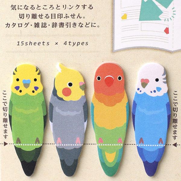 ❤Hamee 日本 創意造型系列 便條紙 便利貼 自黏貼 N次貼 辦公小物 (鸚鵡好朋友組合) [177-151197]