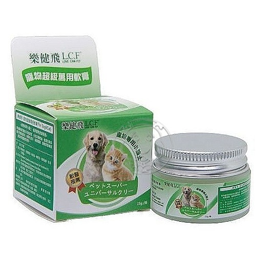 【培菓幸福寵物專營店】樂健飛-犬貓用寵物超級萬用軟膏 15g