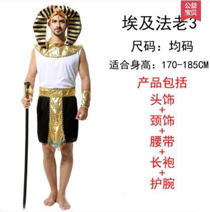 熊孩子*cosplay萬聖節成人服裝埃及法老豔后(主圖款11)