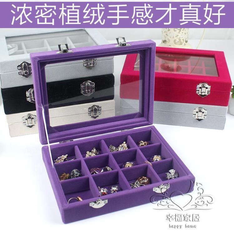 首飾盒木質翻蓋耳釘戒指盒子首飾耳環收納盒透明飾品展示盒托盤全館免運tw