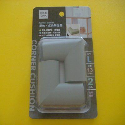 柔軟桌角防護墊(大-2入-灰色)/兒童防撞器/保護墊/保護套/居家安全防護用品/完美包覆.防撞傷