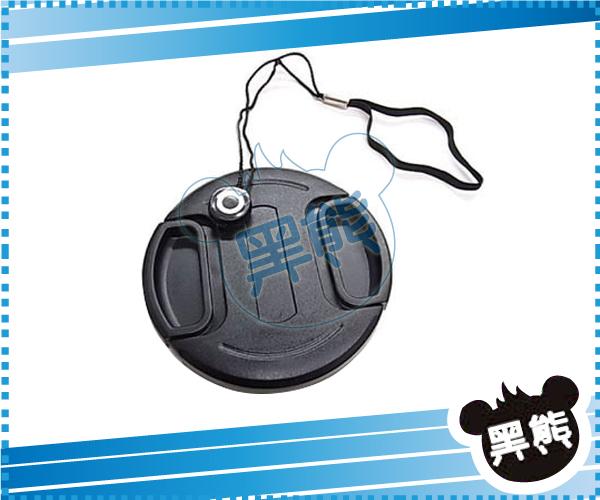 黑熊館 遺失繩 鏡頭蓋防掉繩 無須擔心鏡頭蓋遺失 可黏與鏡頭蓋前端