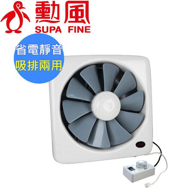 勳風12吋DC節能吸排扇排風扇循環扇HF-7112 HF7112省電專家