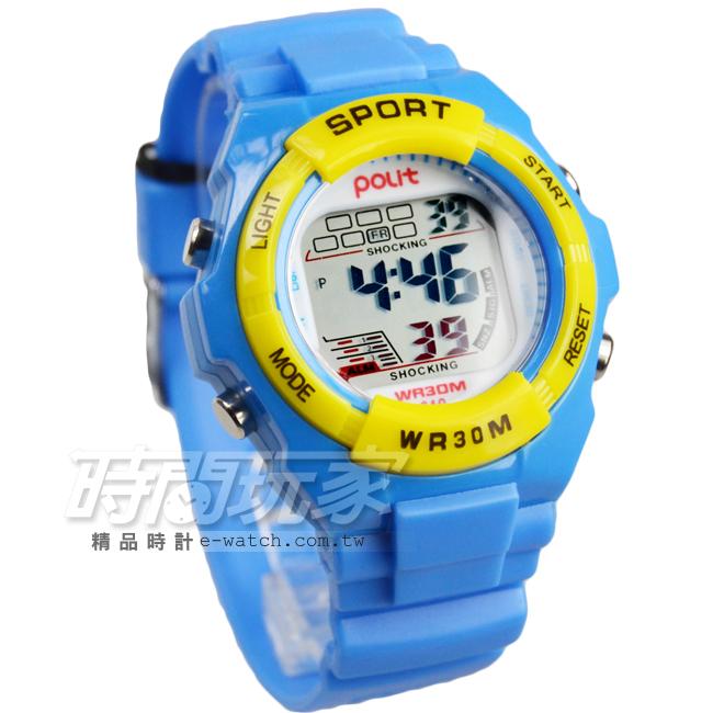 Polit休閒造型多功能運動電子錶女錶冷光照明防水手錶兒童錶學生錶P610黃藍