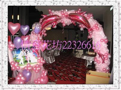 情意花坊網路花店~超值婚禮氣球佈置海豚型氣球佈置~只要5999元喔樹林大安路一品香
