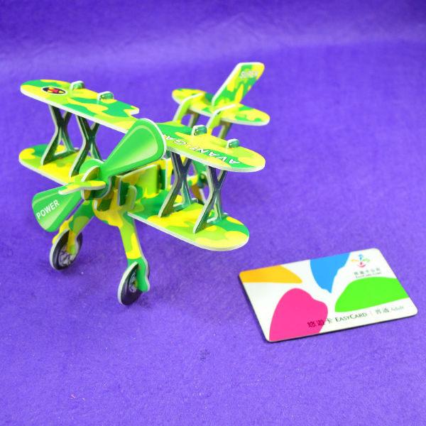 佳廷家庭 親子DIY紙模型3D立體拼圖贈品獎勵品專賣店 飛機坦克航艦 綠色雙翼飛機 CALEBOU卡樂保