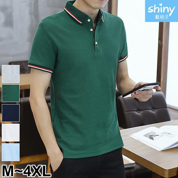 【Y227】shiny藍格子-帥氣潮流.休閒包邊撞色翻領短袖POLO衫
