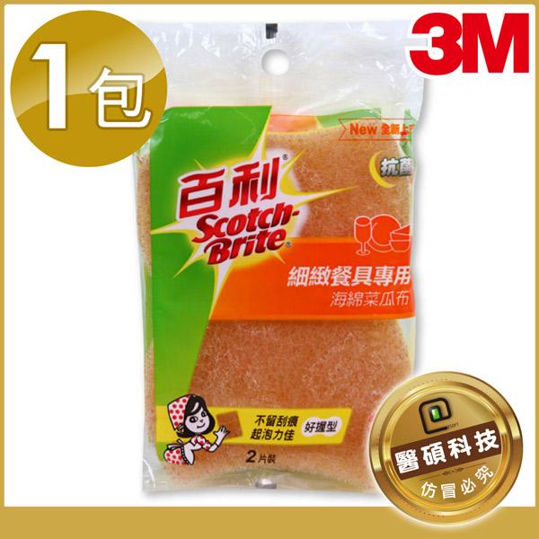 醫碩科技3M 41YUB百利細緻餐具專用抗菌海綿菜瓜布-2片裝