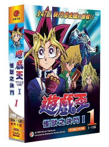 遊戲王怪獸之決鬥第一部1 DVD第1~15話國語發音Yu-Gi-Oh Duel Monsters